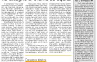 Confedilizia notizie – Novembre 1994