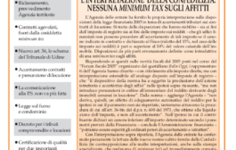 Confedilizia notizie – Febbraio 2005