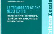 La termoregolazione negli edifici dopo il decreto correttivo 18 luglio 2016, n. 141
