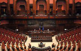 Audizione Confedilizia su federalismo fiscale